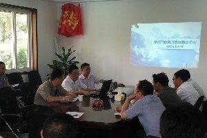 公司召开电梯安全设备工程会议