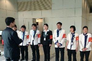 """必威官方最新下载物业机场分公司""""护航G20""""平安志愿者安保启动仪式"""